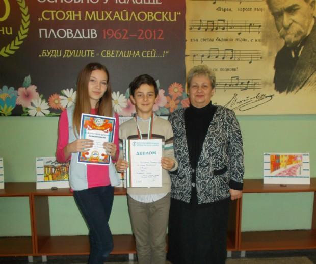 Вая и Константин с преподавателя си по литература Горица Петрова.